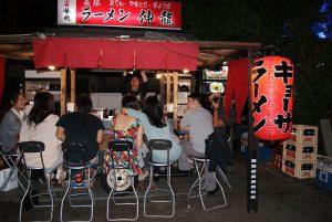 PELUANG USAHA BARU YG BAGUS DI KOTA BANDUNG analisis usaha sushi